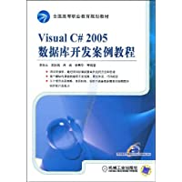 http://ec4.images-amazon.com/images/I/51Nj5vUjOVL._AA200_.jpg