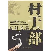 http://ec4.images-amazon.com/images/I/51Nj9E6qN4L._AA200_.jpg