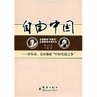 http://ec4.images-amazon.com/images/I/51NjjzIxHeL._AA200_.jpg