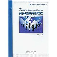 http://ec4.images-amazon.com/images/I/51Njm0TMi-L._AA200_.jpg