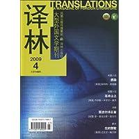 http://ec4.images-amazon.com/images/I/51NjzRVDlPL._AA200_.jpg
