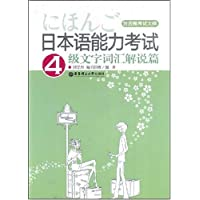 http://ec4.images-amazon.com/images/I/51NkPSKN7TL._AA200_.jpg