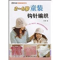 http://ec4.images-amazon.com/images/I/51NktsaxbHL._AA200_.jpg