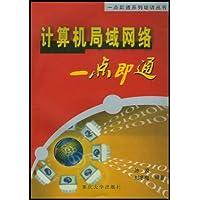http://ec4.images-amazon.com/images/I/51Nl4ntx30L._AA200_.jpg