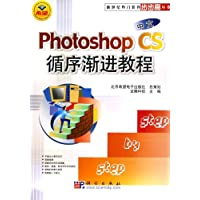 http://ec4.images-amazon.com/images/I/51Nlmc4U8nL._AA200_.jpg