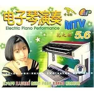 电子琴演奏mtv5-6(vcd)-音乐-亚马逊图片