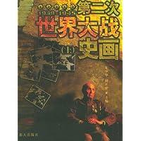 http://ec4.images-amazon.com/images/I/51Nm0Nxpx4L._AA200_.jpg