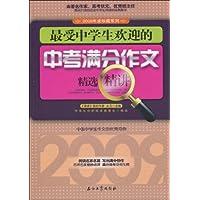 http://ec4.images-amazon.com/images/I/51NmNxcKyqL._AA200_.jpg