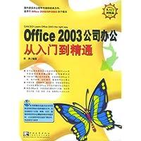 http://ec4.images-amazon.com/images/I/51Nn%2BmpeSmL._AA200_.jpg