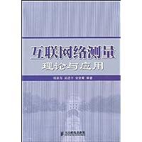 http://ec4.images-amazon.com/images/I/51NoBa95G5L._AA200_.jpg
