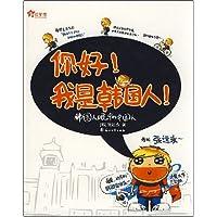 http://ec4.images-amazon.com/images/I/51NoJlg1ZTL._AA200_.jpg
