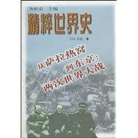 http://ec4.images-amazon.com/images/I/51NoQb619HL._AA200_.jpg