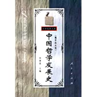 http://ec4.images-amazon.com/images/I/51NotvFAUEL._AA200_.jpg
