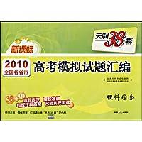 http://ec4.images-amazon.com/images/I/51NozNz0mvL._AA200_.jpg