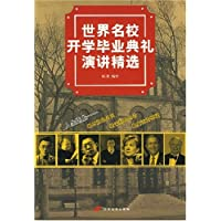 http://ec4.images-amazon.com/images/I/51Np0UM6ASL._AA200_.jpg