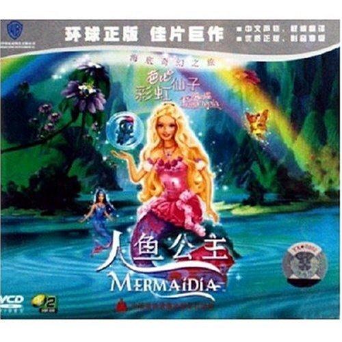 芭比彩虹仙子 人鱼公主 高清dvd在线下载观看高清图片