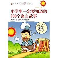 http://ec4.images-amazon.com/images/I/51Npb1l23vL._AA200_.jpg