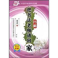 http://ec4.images-amazon.com/images/I/51NpvEunLiL._AA200_.jpg