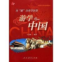 http://ec4.images-amazon.com/images/I/51Nq1BdL1kL._AA200_.jpg
