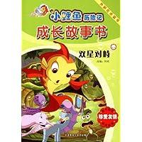 http://ec4.images-amazon.com/images/I/51Nq9gHuTwL._AA200_.jpg