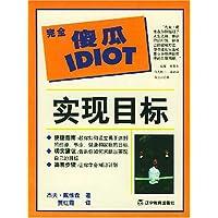 http://ec4.images-amazon.com/images/I/51NqzG3W5UL._AA200_.jpg