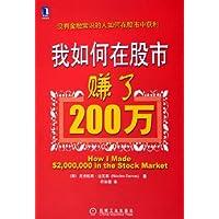 http://ec4.images-amazon.com/images/I/51NrUIWwRwL._AA200_.jpg