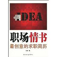 http://ec4.images-amazon.com/images/I/51Nrf8ZHd9L._AA200_.jpg