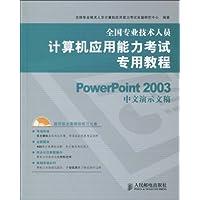 http://ec4.images-amazon.com/images/I/51Nru7X4M1L._AA200_.jpg