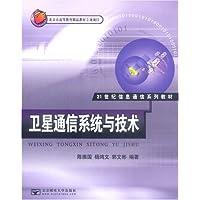 http://ec4.images-amazon.com/images/I/51Ns86ZtAoL._AA200_.jpg