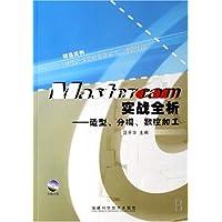 http://ec4.images-amazon.com/images/I/51NsjpyiRRL._AA200_.jpg
