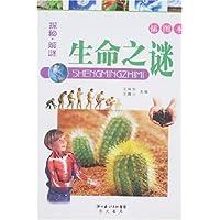 http://ec4.images-amazon.com/images/I/51Nt4zeCndL._AA200_.jpg