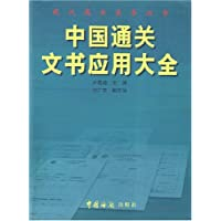 http://ec4.images-amazon.com/images/I/51Nt5gIvfvL._AA200_.jpg