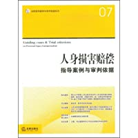 http://ec4.images-amazon.com/images/I/51NtRqeg7%2BL._AA200_.jpg