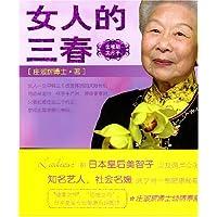 http://ec4.images-amazon.com/images/I/51NuxouCDwL._AA200_.jpg