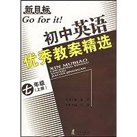 http://ec4.images-amazon.com/images/I/51NxJfPj%2BWL._AA200_.jpg