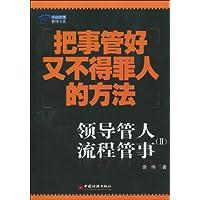 http://ec4.images-amazon.com/images/I/51NxwTD1oXL._AA200_.jpg