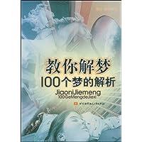 http://ec4.images-amazon.com/images/I/51Ny6ZIucRL._AA200_.jpg