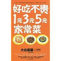 http://ec4.images-amazon.com/images/I/51NyYZzFNPL._AA200_.jpg