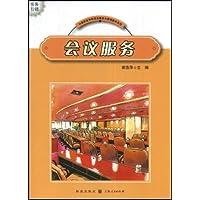 http://ec4.images-amazon.com/images/I/51Nz0sXFmxL._AA200_.jpg
