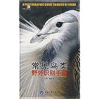 http://ec4.images-amazon.com/images/I/51Nzw5CsR7L._AA200_.jpg