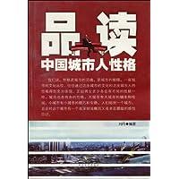 http://ec4.images-amazon.com/images/I/51O%2B6lLdQ3L._AA200_.jpg