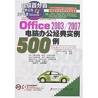 http://ec4.images-amazon.com/images/I/51O%2B7940EEL._AA200_.jpg