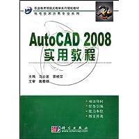 http://ec4.images-amazon.com/images/I/51O%2B9KyhWbL._AA200_.jpg