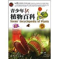 http://ec4.images-amazon.com/images/I/51O%2Bgi0hxQL._AA200_.jpg