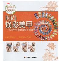 http://ec4.images-amazon.com/images/I/51O-BcYR7EL._AA200_.jpg