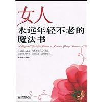http://ec4.images-amazon.com/images/I/51O-PsMR%2BgL._AA200_.jpg
