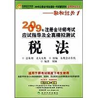 http://ec4.images-amazon.com/images/I/51O0TtbK0eL._AA200_.jpg