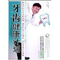 http://ec4.images-amazon.com/images/I/51O0V5JVF6L._AA200_.jpg