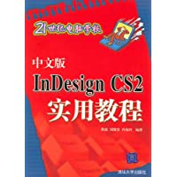 http://ec4.images-amazon.com/images/I/51O1-YI53hL._AA200_.jpg