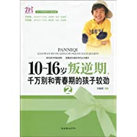 http://ec4.images-amazon.com/images/I/51O10nsPZhL._AA200_.jpg